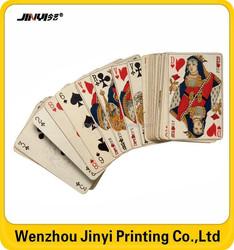 Custom 54 Standard Plastic Playing Cards