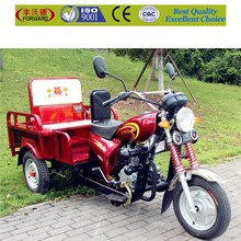 2015 hot sale cargo electric tricycle