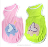 2015 Hot Sale Dog Vest/ Pet Clothing Factory in China