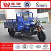 china new design five wheels tricycle for cargo