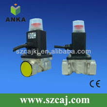 Gas Solenoid Valve for Natural Gas/Coal Gas/Liquefied Petroleum Gas Alarm