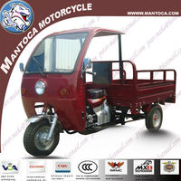 2014 new 150cc moto triciclos for cargo with Cabin