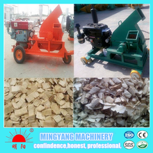 New advanced design 15 kw power best practical chipper shredders machine with 3t/h large capacity