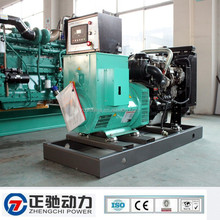 Professional China Supplier! 25kva diesel generators with Perkins engine 404D-22TG