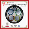 600/1000V LV Aluminum armoured electrical cable