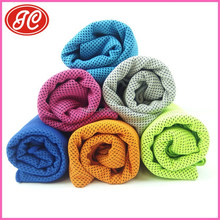 Summer holiday refreshing towel cool ice towel