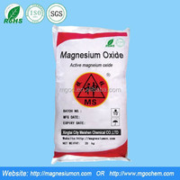 325mesh high active magnesia for lithium magnesium silicate producing at 550 to 750 temperature from raw material of brine