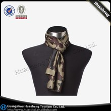Large 180cmx90cm CP/ Multicam Army Mesh Scrim Scarf / Special Forces Sniper Weapon Wrap