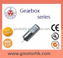 high torque gearbox gear motor