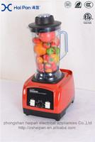Kitchen Equipment masala mixer