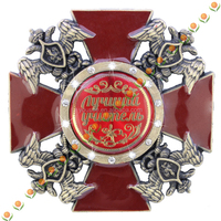 badges embroidery badges vertical medal ribbon for brass eagle sculptures