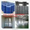 /product-gs/n-methyl-2-pyrollidone-n-methyl-2-ketopyrrolidine-60258420897.html