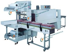 automatic sleeve packing and shrinking film wrapping machine