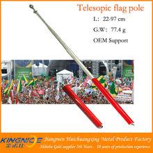 2013 new retractable metal flag pole