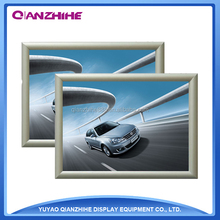 China latest advertising products elegant photo frames