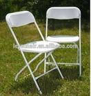 Plástico/aço cadeira ao ar livre