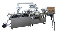 Blister Packing Machine,Paper and plastic packaging machine for e-cigarette from wenzhou haipai company
