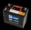 hot selling 12V 45AH SMF Lead Acid Automotive Car Battery