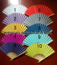 Wedding Favors Paper folding Fan, Bride Hand Fan with bamboo ribs, Craft Fan party keepsake