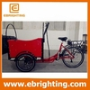 Professional 3 wheel cheap dutch tricycle cargo bike front