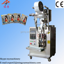 Factory Price High Quality Liquid Automatic 8ML Shampoo Packing Machine Four Sides Sealing Have Video MY-60Y