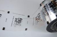 Customized Plastic Cup Sealing Film