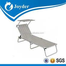 Alibaba express 2015 hot sell Cheapest designer sun bed beach bed