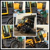 1.2 ton ce certificated 4 wd woods chinese front end loader for sale