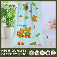 Soft Cute Bamboo 100% Microfiber Baby Bath Towel With Kids Cartoon Printed