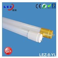 2015 hot sale 600mm 1200mm 1500mm t8 japanese tube 4 feet for indoor lighting