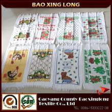 belly band packaging tea towel