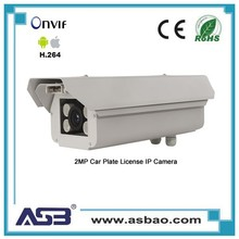 ASB 1080P WDR Car License Plate Recognition Camera LPR IP Camera