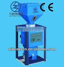 New plastic industrial metal detector for powder and granule