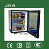 25l Long use time absorption fridge lg home use fridge