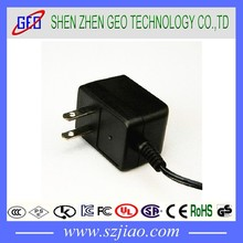 5V Switching Power Supply For Modem Mobile Phone MP3 Player Charger