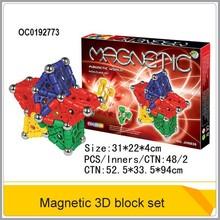 Caliente diy 3d magnética bloque conjunto de juguete de la educación( 84 pcs) oc0192773