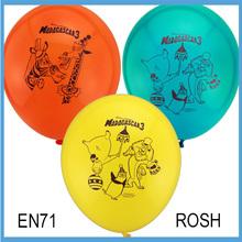 globo del partido del partido de los niños