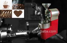 2015 hot sale industrial coffee bean roaster 0086 0371 67871188