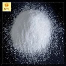 2015 new china chemical raw material wholesale supplier manufacture Polycarboxylate superplasticizer water reducing admixture