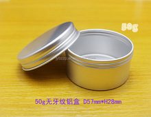 1oz/2oz silver tea tin. empty aluminum candle jars wholesale. round metal can for candle