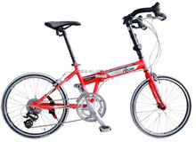 iCore - SPEED ARROW - 20 inch 16 speed road bike folding cruiser