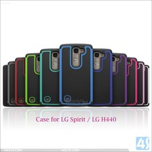 New hot sale football texture hybrid silicone and pc rugged back cover for lg spirit