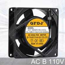 9225 110v ac mini fan install processor