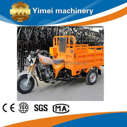 2015 hot sale three wheel motorcycle used for loading cargo