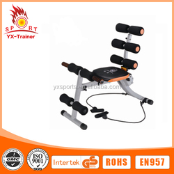 2015 hot sale ab core health care ab core smart muscle build folding abdominal exercise equipment