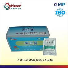 water soluble drugs good effective Colistin antibiotic medicine for veterinary