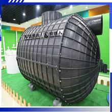 Mobile Sea water treatment plant/equipment/unit/device