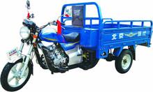 2015 300cc Trike Motorcycle Water Cooled Three 3 Wheels