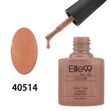 2015 hot sale private label soak off nail gel polish gel nail polish gel with OEM