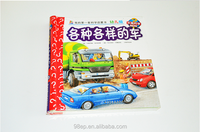 high quality low cost custom children hardcover book printing